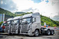 Hyundai_Xcient_Cargo_euro6_540